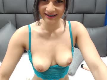 Chaturbate lesly_95 video with dildo from Chaturbate