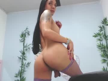 Chaturbate _sofii_69 chaturbate cam video