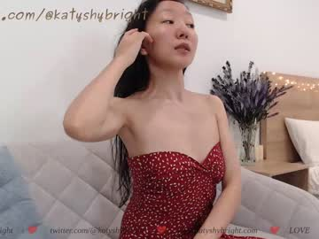 Chaturbate shy_fuck private webcam