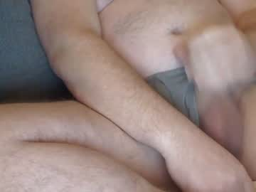 Chaturbate biggish_max record video with dildo from Chaturbate