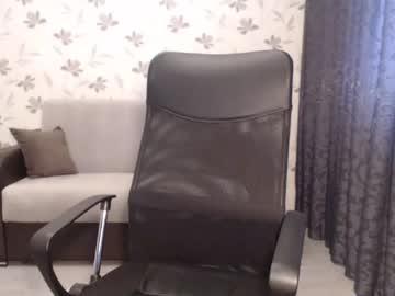 Chaturbate maya24fun record webcam video