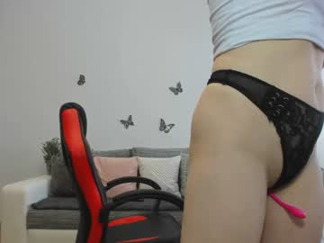 Chaturbate sonia_sweet record video