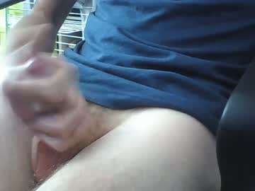 Chaturbate doucelangue record show with cum from Chaturbate