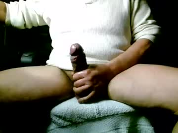 Chaturbate hotpsguy record private show video