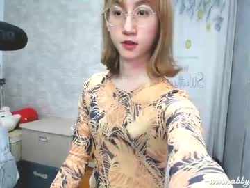 Chaturbate abby_kitty chaturbate nude record