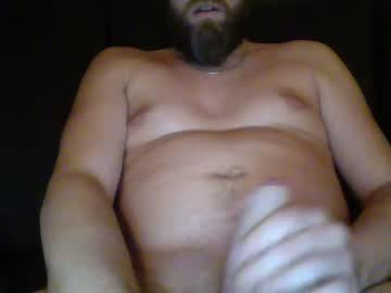 Chaturbate psychobob9985 video with dildo