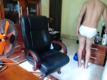 Chaturbate vietnamese23 private sex video