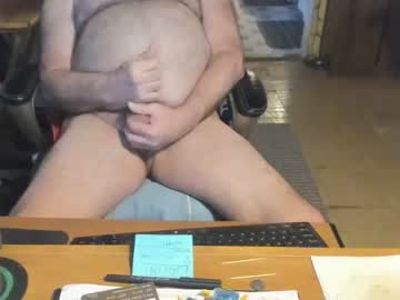 Chaturbate dickanon2 chaturbate private