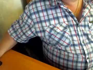Chaturbate 251200 record public webcam