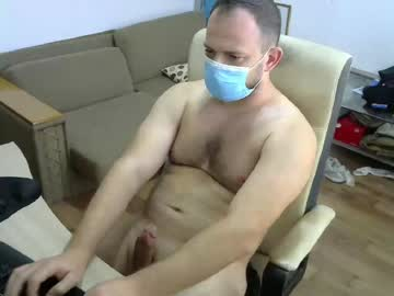 Chaturbate prfctstrngr record private show video