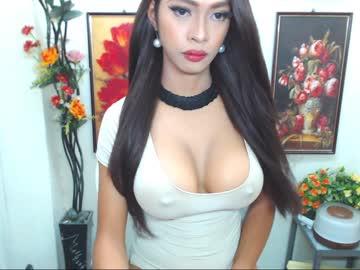 Chaturbate sexylongcockxxx record cam video
