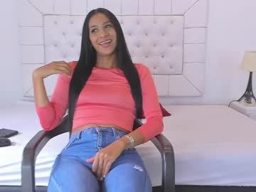 Chaturbate alana_suares private webcam
