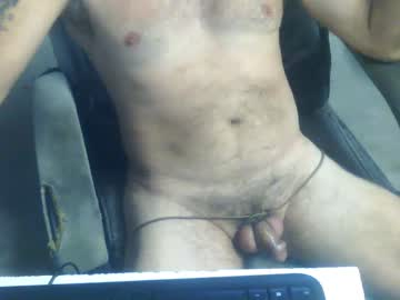 Chaturbate subpatluvscox webcam video