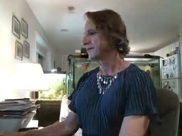 Chaturbate twocumkerry record video with dildo