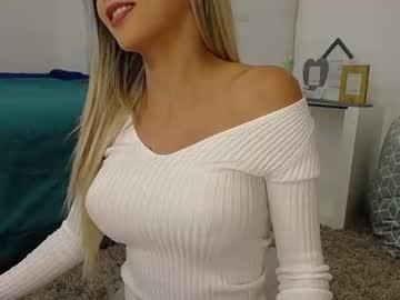 Chaturbate innocent_skarlett chaturbate private sex video