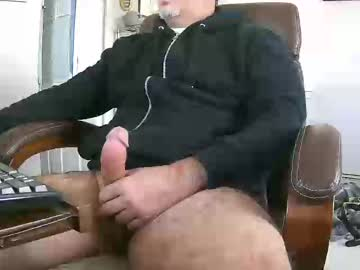 Chaturbate icanluvu1 record show with toys