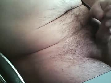 Chaturbate phisotop record private sex show from Chaturbate.com