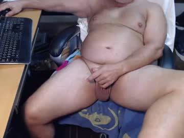 Chaturbate nakedextremity private XXX show