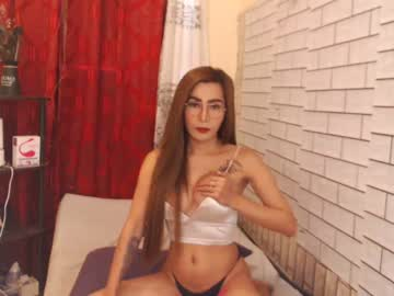 Chaturbate pinayprincess4uxx show with toys from Chaturbate.com