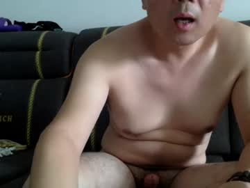 Chaturbate loveyoubb1010 record public show