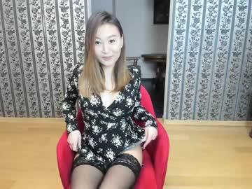 Chaturbate hottest_asian chaturbate dildo record
