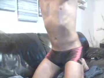 Chaturbate regerqyt record private show from Chaturbate