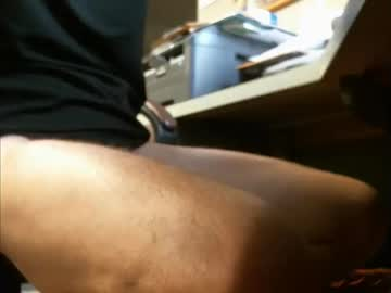 Chaturbate sweetdong record public webcam from Chaturbate