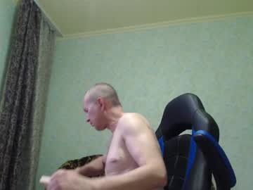 Chaturbate vano_822 record public webcam video from Chaturbate.com