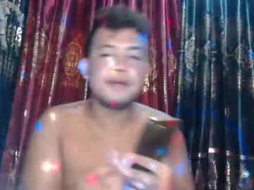 Chaturbate asian7incher