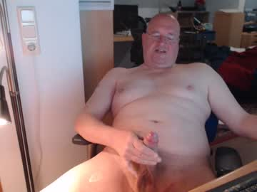 Chaturbate wetwo record video with dildo