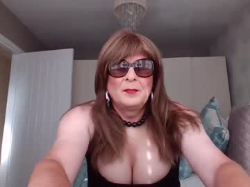 Chaturbate kirsty1972 record video with dildo
