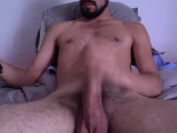 Chaturbate greakguy private sex show