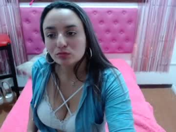 Chaturbate daian_1 record public webcam from Chaturbate.com