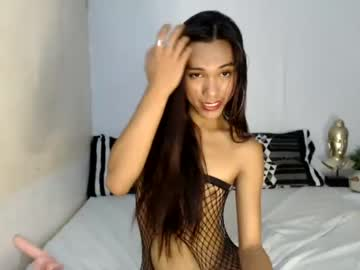 Chaturbate tsextra_service webcam video from Chaturbate