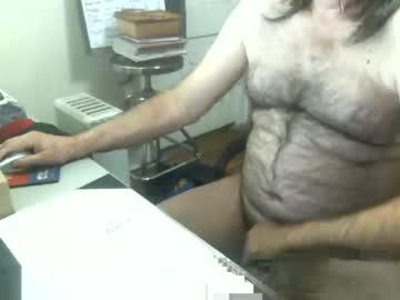 Chaturbate ondaground chaturbate private sex video