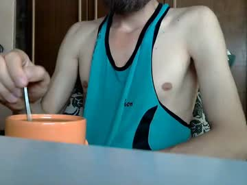 Chaturbate shohi record private XXX video from Chaturbate.com