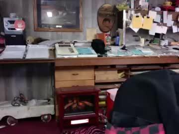 Chaturbate larzojman chaturbate premium show video