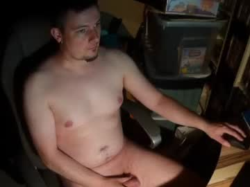 Chaturbate harumon85 record public webcam video from Chaturbate.com