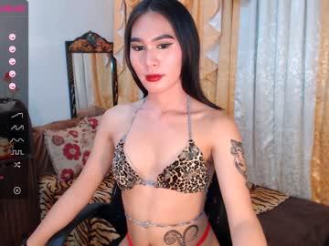 Chaturbate slutty_mackenzle18 chaturbate private sex video
