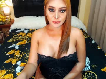 Chaturbate yourfantasytranniexxx public show from Chaturbate.com