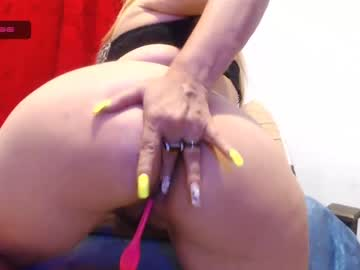 Chaturbate hotxcougar69 toying record