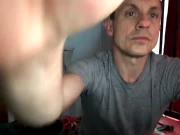 Chaturbate gitdown77 public webcam video