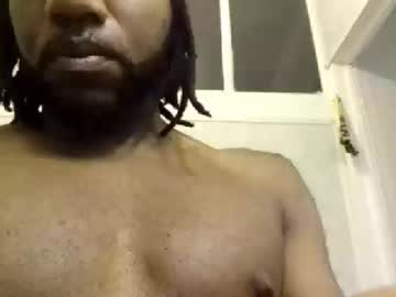 Chaturbate balrog93 private show from Chaturbate.com