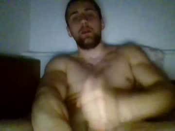 Chaturbate collegeboy19981 record public webcam from Chaturbate