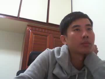 Chaturbate zseszsesz record public webcam video