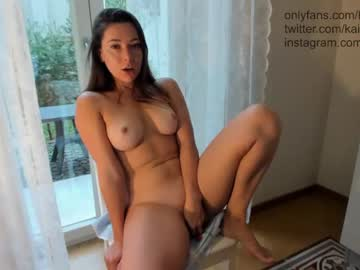 Chaturbate kaisylay record private XXX video from Chaturbate