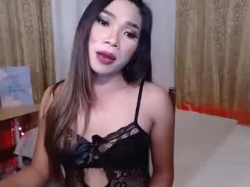 Chaturbate sultrykassandra chaturbate blowjob video