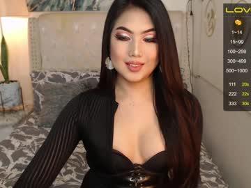 Chaturbate koreandollts premium show video from Chaturbate.com