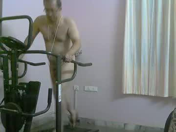 Chaturbate nangupopat chaturbate video