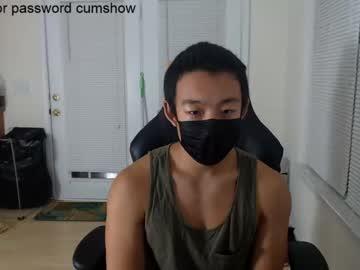 Chaturbate coldflyingangel webcam